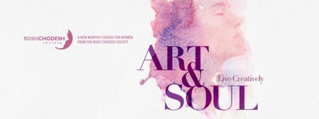 Art&Soul_chabad_650x245